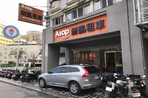 花蓮租車市集租車店家-Asap富豪租車