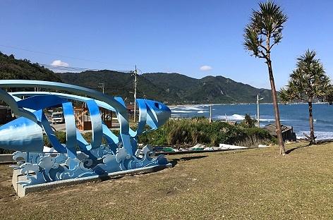 花蓮租車市集私房景點-磯崎海水浴場