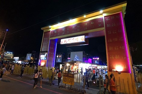 花蓮租車市集私房景點-花蓮東大門夜市